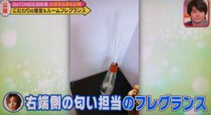 田中樹 SixTONES メレンゲの気持ち